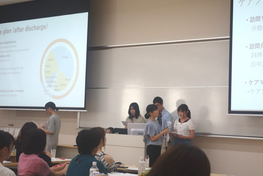 連携総合ゼミ・発表会