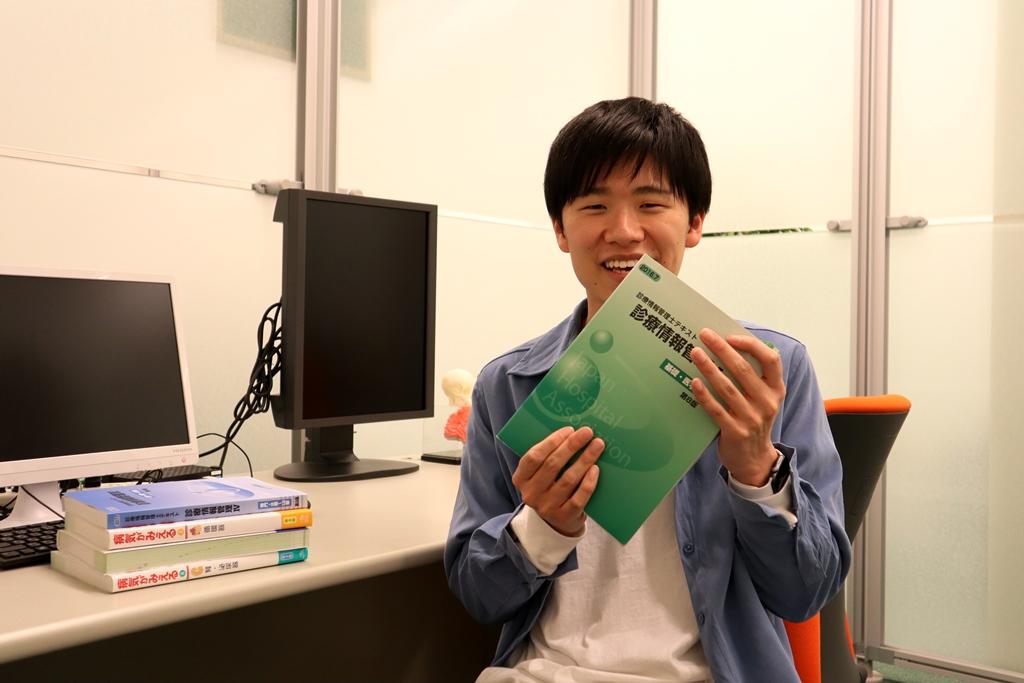 「緑本」の倒し方  ~診療情報管理士認定試験の合格体験談