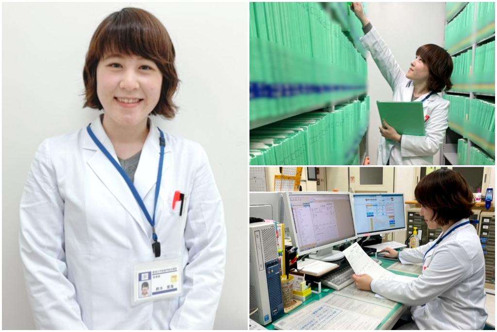 OGの鈴木さん(新大病院/診療情報管理士)からのメッセージ  ~みなさんと一緒に病院を支えたい!